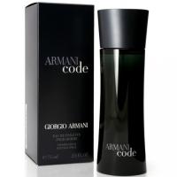 Giorgio Armani Armani Code Pour Homme  edt 75 ml.