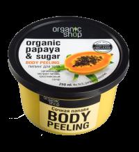 Organic shop пилинг для тела сочная папайа 250 мл