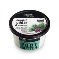 Organic shop масло для ног голубой кедр 250мл
