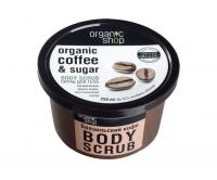 Organic shop скраб для тела бразильский кофе 250мл